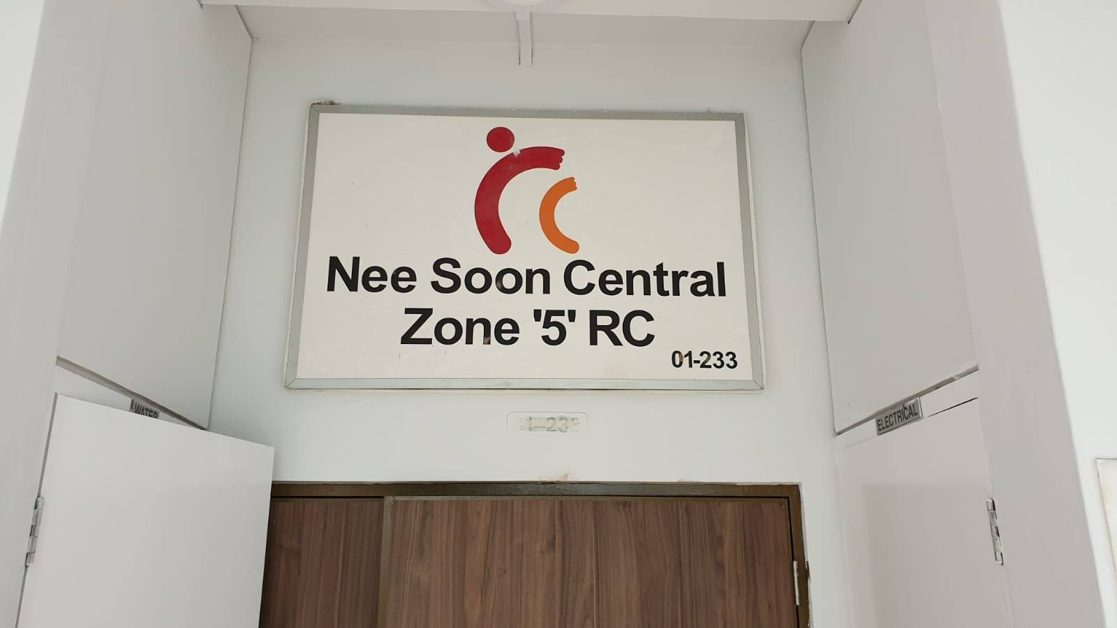 Nee Soon RC project 1 - Home